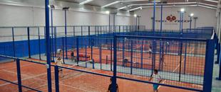 Seccion instalaciones